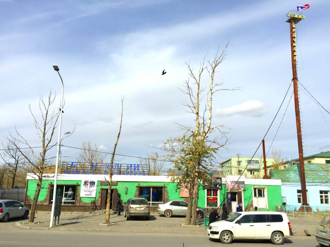Mongolia Olgii province Naadam festival 30